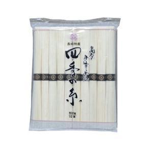 『手延べ』島原手延素麺「四季の糸」 500g...