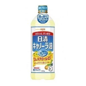 『賞味期限:19.11.30』 日清キャノーラ油 1000g 『4月26日15時まで期間限定価格』|kilat