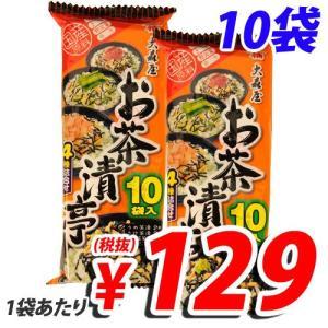 大森屋 お茶漬亭 10食×10袋