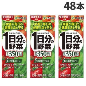 購入単位:1セット(48本)  伊藤園 一日分の野菜 200ml 野菜 にんじん トマト 有色甘藷 ...