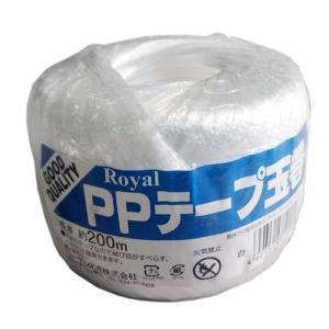 玉巻 PPテープ 50mm×200m 1巻