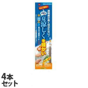 ニトムズ 省エネ窓ガラス断熱シートクリア4本セット|kilat