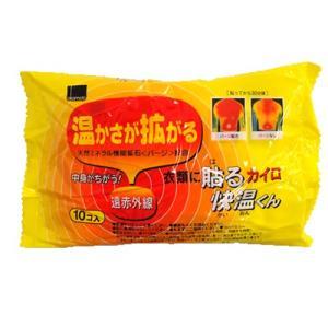 『使用期限:22.12.31』 オカモト 貼るカイロ 快温くん レギュラーサイズ 150P|kilat|02