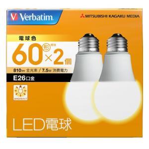 『売切れ御免』三菱化学メディア バーベイタム LED電球 E26 電球色 60形 2個入 LDA8L-G/V4X2|kilat