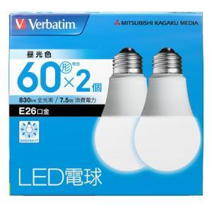 『売切れ御免』三菱化学メディア バーベイタム LED電球 E26 昼光色 60形 2個入 LDA8D-G/V4X2|kilat