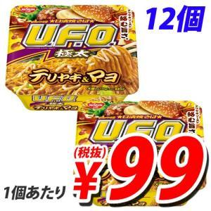 『賞味期限:18.11.21』 日清食品 日清焼そば U.F.O. 大盛極太 テリヤキ&マヨ 177g×12個