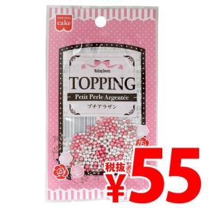 『売切れ御免』『賞味期限:19.09.27』 共立食品 トッピング プチアラザン 5g|kilat