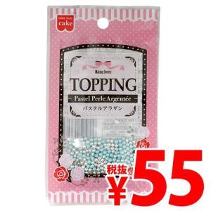 『売切れ御免』『賞味期限:19.10.04』 共立食品 トッピング パステルアラザン 5g|kilat
