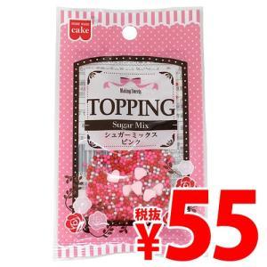 『売切れ御免』『賞味期限:19.09.26』 共立食品 トッピング シュガーミックス ピンク 4g|kilat