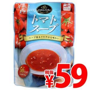 『売切れ御免』『賞味期限:19.06.18』 マルハニチロ アリスのレストラン 冷製トマトスープ 150g|kilat