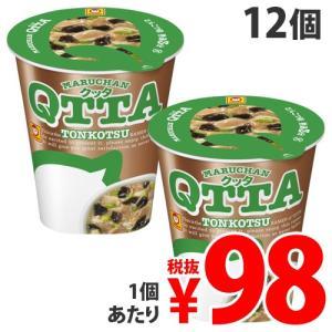 『賞味期限:19.07.21』東洋水産 マルちゃん QTTA 豚骨 カップ 80g×12個|kilat