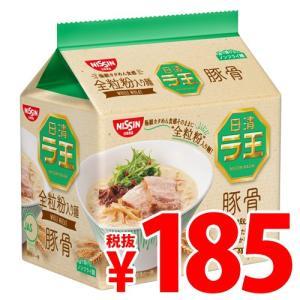 『賞味期限:19.08.07』日清 ラ王 豚骨 5食パック|kilat