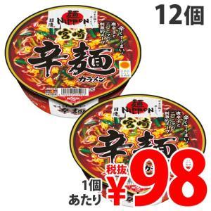 『賞味期限:19.06.19』日清 麺NIPPON 宮崎辛麺 106g×12個|kilat