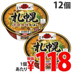 『賞味期限:19.08.01』日清食品 麺NIPPON 札幌濃厚味噌ラーメン 128g×12個|kilat