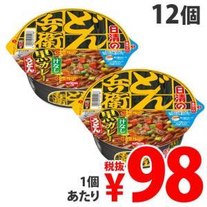 購入単位:1箱(12個)  4902105255186 日清のどん兵衛 汁なし黒カレーうどん 100...