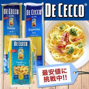 パスタ ディチェコ(DECECCO) スパゲッティーニ No.11 1袋 500g|kilat|03