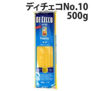 パスタ スパゲティー ディチェコ フェデリーニ NO.10 ...