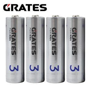アルカリ電池 単3 4本パック|kilat