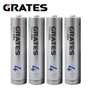 アルカリ電池 単4 4本パック|kilat