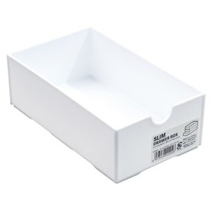 スリム引き出しボックス ホワイト|kilat