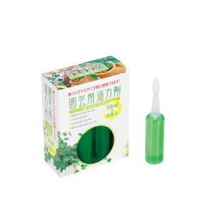 園芸用活力剤8P|kilat