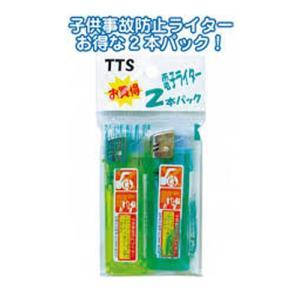 電子ライター プッシュ式 2本入 kilat