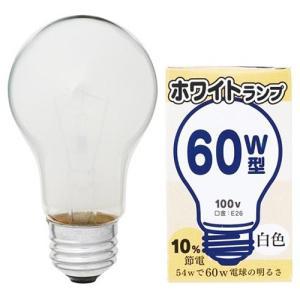 電球 ホワイトランプ 60W型 100V 54W E26 9081-4|kilat