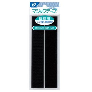 裁縫用マジックテープ 黒 25mm巾×15cm kilat