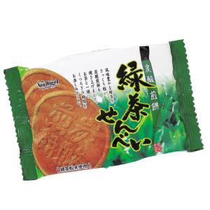 岡友恵堂 緑茶たんさんせんべい 1袋(100円税抜)