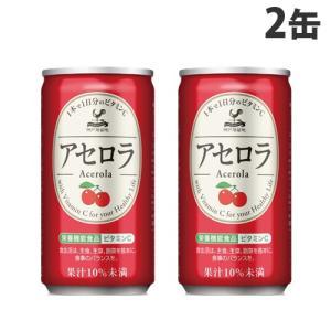 神戸居留地 アセロラ 185g×2缶セット|kilat