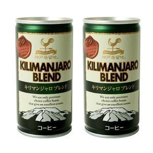 神戸居留地 キリマンジャロブレンドコーヒー 190g×2缶セット(2缶で100円税抜)|kilat