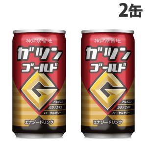 神戸居留地 ガツンゴールド 185g×2缶セット|kilat