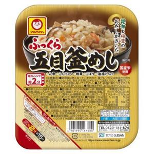 ふっくら五目釜めし 1個(100円税抜)|kilat