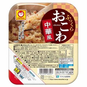 ふっくら中華おこわ 1個(100円税抜)|kilat