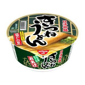 購入単位:1個  100円均一 インスタント食品 即席麺  日清きつねうどん カップ麺 インスタント