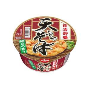 購入単位:1個  100円均一 インスタント食品 即席麺 カップ麺 インスタント 日清きつねうどん