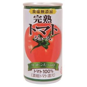 神戸居留地 完熟トマト100%(無塩)185g×2缶|kilat