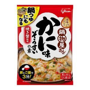 グリコ 鍋物屋さんのかに味ぞうすいの素 40.8g...