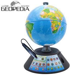 『ポイント10倍』 ドウシシャ しゃべる地球儀 パーフェクトグローブ GEOPEDIA PG-GP17 地球儀 インテリア 学習 知育 kilat