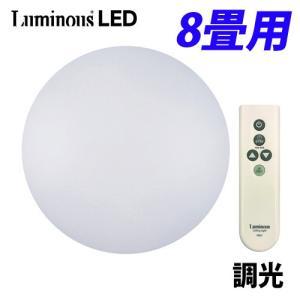 購入単位:1台  4550084637877 JD0612 jd0612 ルミナス LEDシーリング...