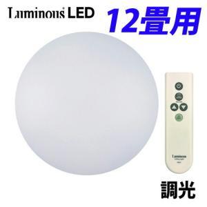 購入単位:1台  4550084637884 JD0613 jd0613 ルミナス LEDシーリング...