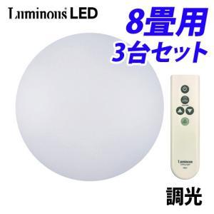 購入単位:1箱(3台)  4550084637877 JD0615 jd0615 ルミナス LEDシ...