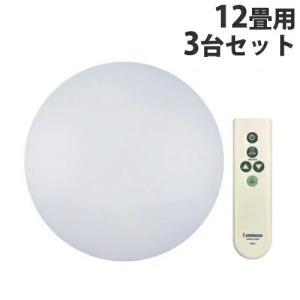 購入単位:1箱(3台)  4550084637884 JD0616 jd0616 ルミナス LEDシ...