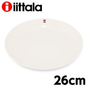 iittala  ティーマ TEEMA プレート 26cm ホワイト kilat
