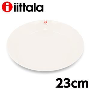iittala  ティーマ TEEMA プレート 23cm ホワイト kilat