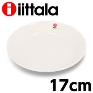 iittala  ティーマ TEEMA プレート 17cm ホワイト|kilat