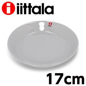 iittala ティーマ TEEMA プレート 17cm パールグレー