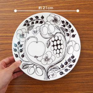 Arabia アラビア ブラック パラティッシ プレート(皿) 21cm|kilat|02
