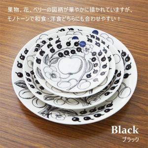 Arabia アラビア ブラック パラティッシ プレート(皿) 21cm|kilat|04