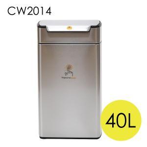 シンプルヒューマン CW2014 レクタンギュラー タッチバーカン ゴミ箱 40L simplehuman 『9月11日まで期間限定価格』の写真